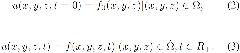 будем называть уравнение