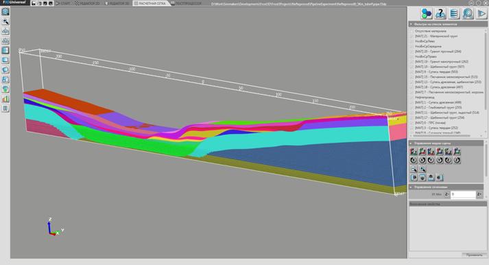 Дискретизация геологических пород и перепад высот на участке с нефтепроводом